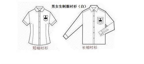 手绘校服服装图片